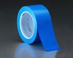 3M™ Vinyl Tape 471 Blue, 2 in x 36 yd