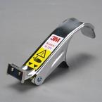Scotch® Filament Tape Dispenser H121
