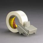 Scotch® Box Sealing Tape Dispenser H128, 2 in